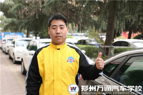 新生故事|马江涛:改行创业开店,就选择汽车美容