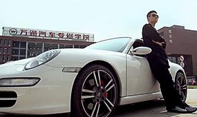 汽车美容创业视频