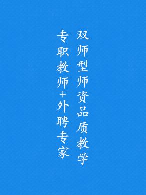 郑州万通创业导师
