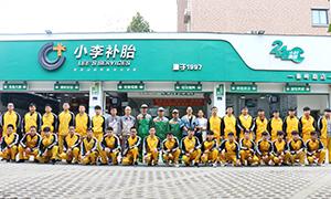 郑州万通汽车学校_企业体验