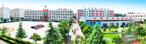 郑州万通汽车学校_校园全景俯瞰图