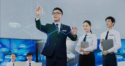 智能网联与新能源汽车服务
