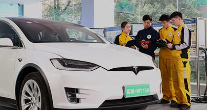 新能源汽车专业(2个月)