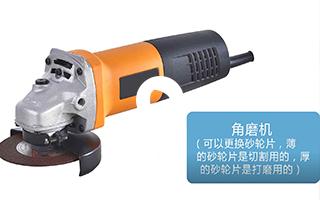 电动气动工具