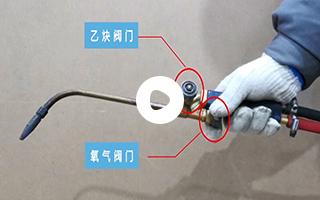 氧乙炔焊接技术