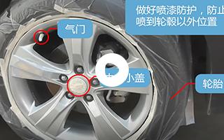 轮毂修复与翻新技术