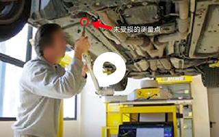 电子式车身测量系统应用